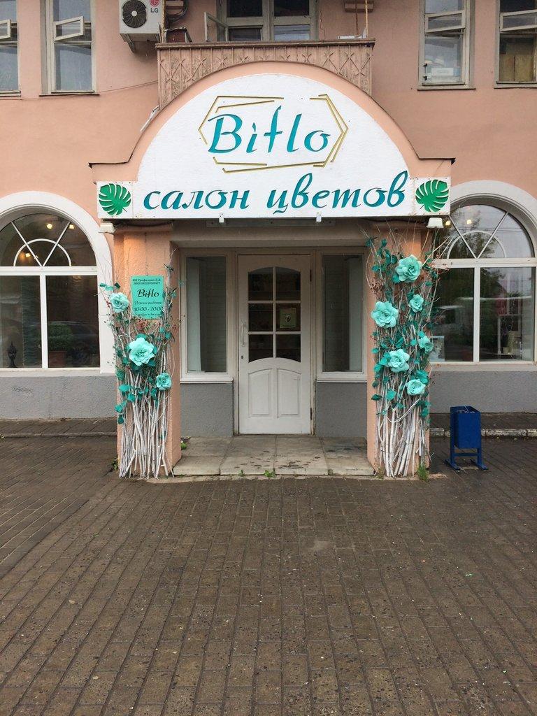 Букеты для, магазин цветов г коломна