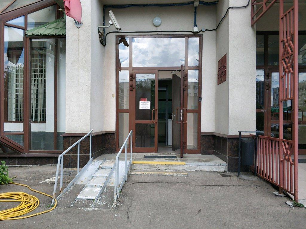 69 судебный участок москва