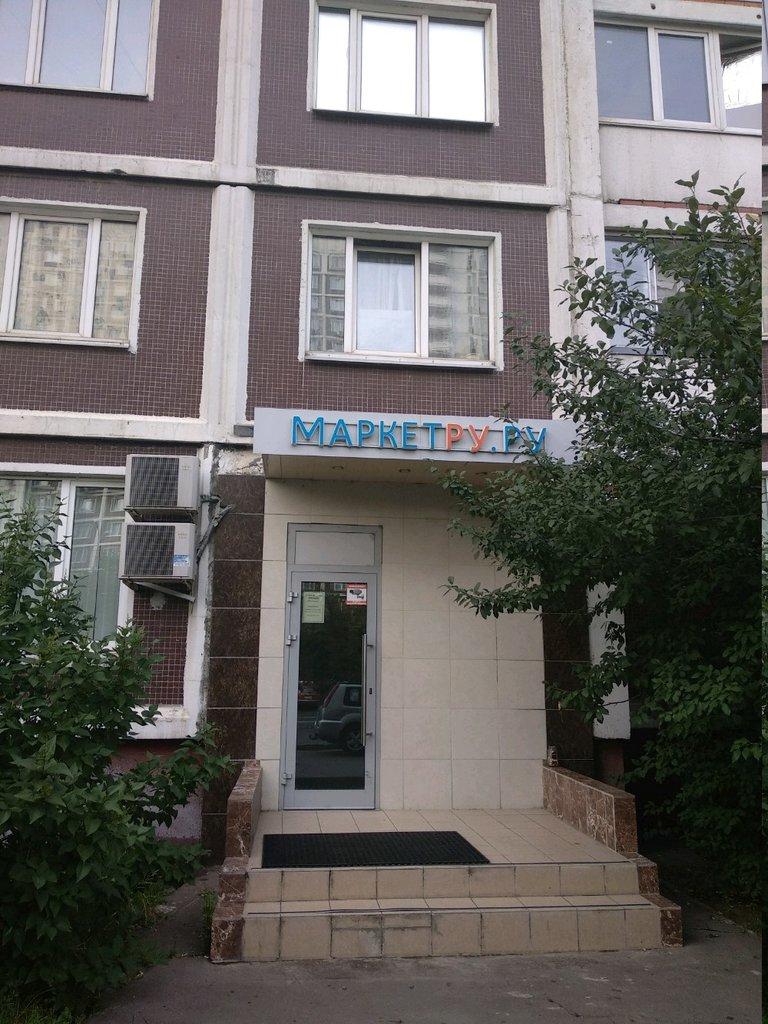 574c147194a10 Marketru.ru - интернет-магазин, метро Братиславская, Москва — отзывы ...