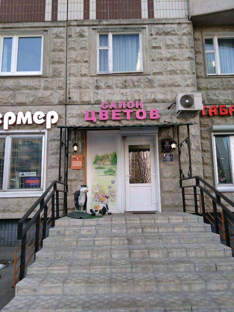 автошкола — АНО ДПО Автошкола Эталон — Москва, фото №1
