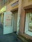 e854000a5ac5 Ювелирный магазин 585 Gold - ювелирный магазин, метро Лиговский ...
