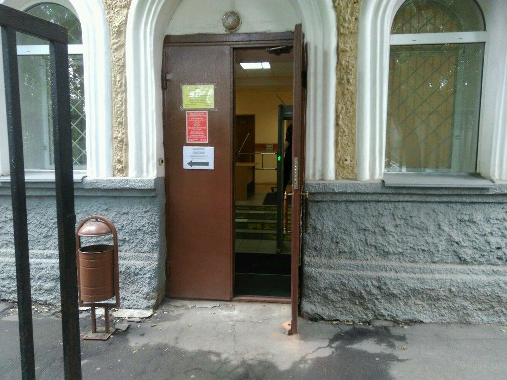Увольнение в банке москвы