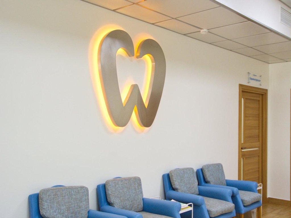 стоматологическая клиника — White — Санкт-Петербург, фото №2
