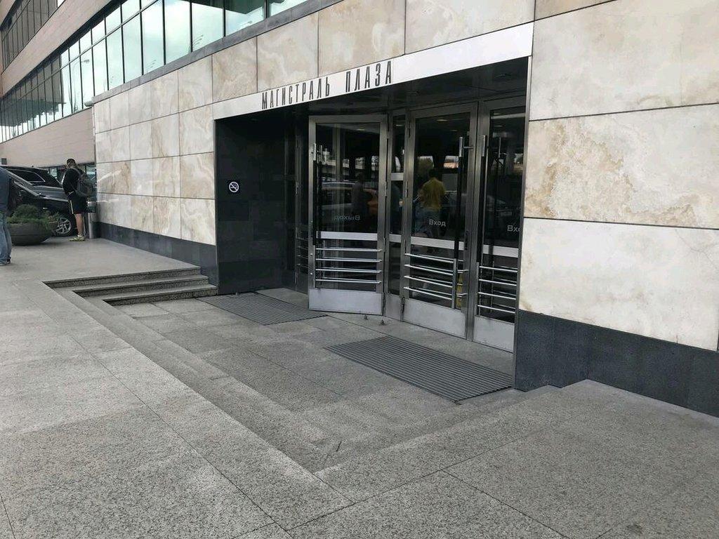 бизнес-центр — Магистраль плаза — Москва, фото №2