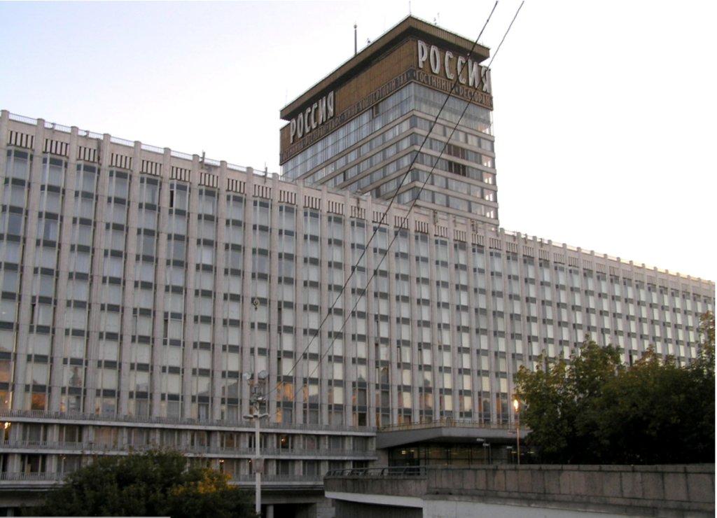 гостиницы россия москва