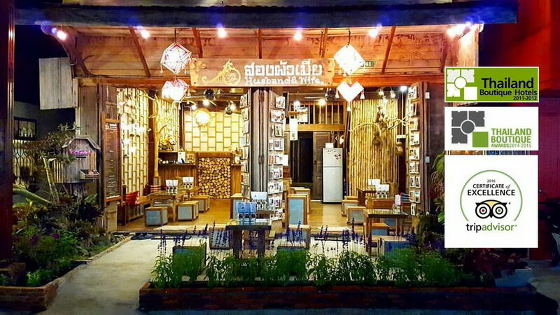 SongPhuaMia Guesthouse