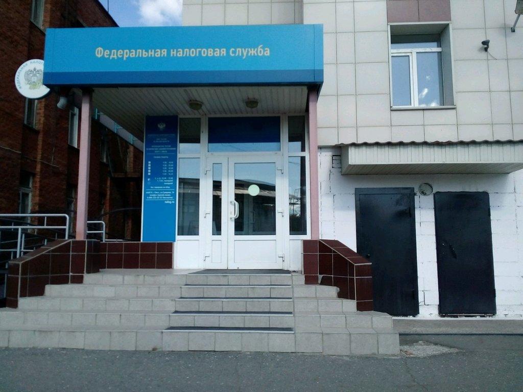 tax auditing — Ifns Rossii po Kirovskomu administrativnomu okrugu g. Omska — Omsk, photo 1