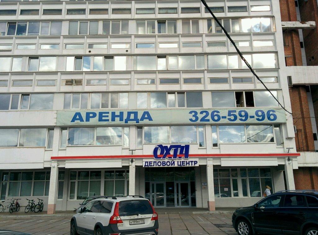 кафе — Бадис — Санкт-Петербург, фото №1