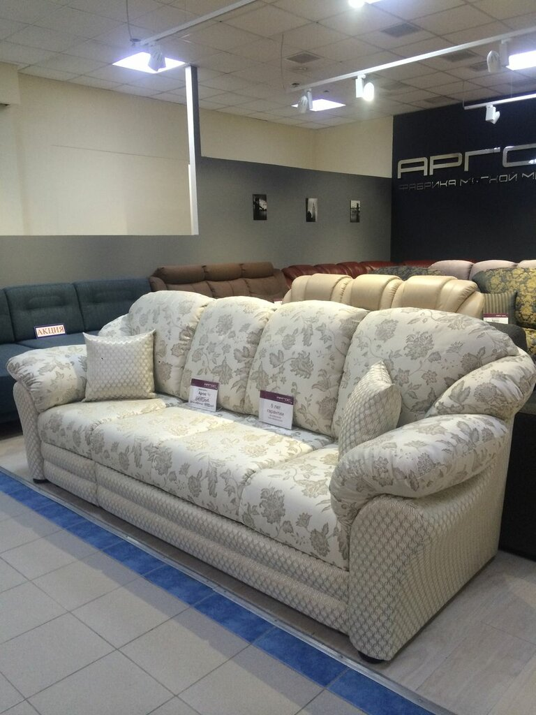 губ кессельрингу мебель холл каталог диванов фото стиль макияже вошел