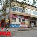 Ксерокс-Фото, Копировальные работы в Городском округе Таганрог