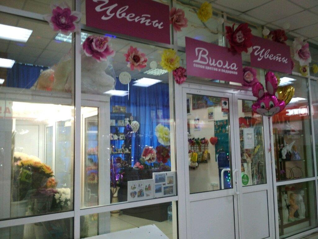 Магазин салон цветов омск отзывы