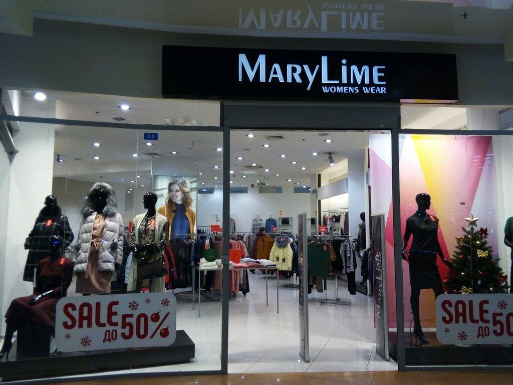 Мэри Лайм Одежда Магазины В Спб Адреса