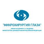 Логотип Микрохирургия глаза им. академика С.Н.Федорова