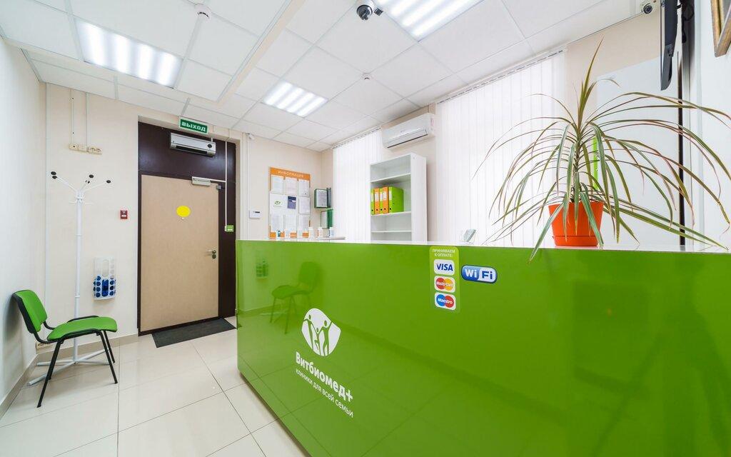 медцентр, клиника — Витбиомед+ — Москва, фото №1