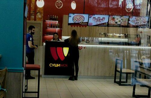 Суши wok – это более уютных магазинов в санкт-петербурге, москве, екатеринбурге, челябинске, перми, ярославле, ростове-на-дону, нижнем новгороде, мурманске и уфе с функцией доставки.