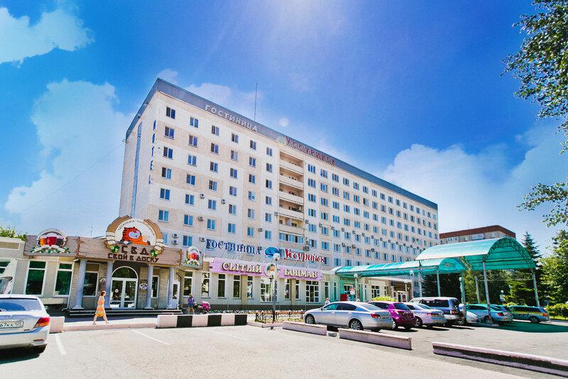 Гостиница Уссурийск