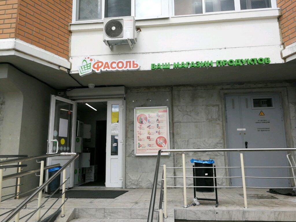 магазин продуктов — Фасоль — Московский, фото №1