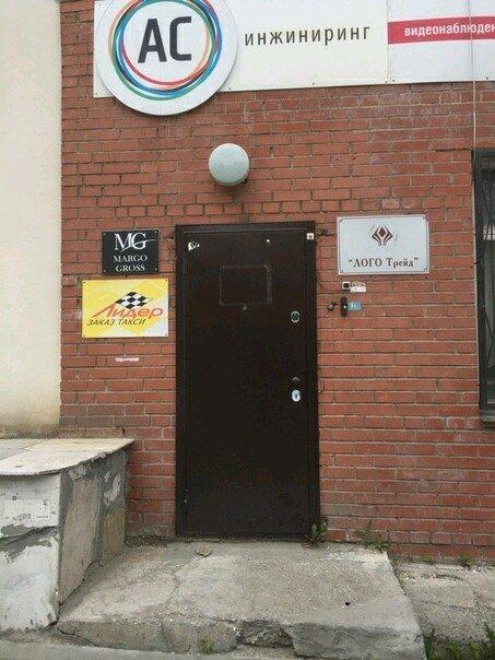 торговое оборудование — Лого Трейд — Челябинск, фото №1