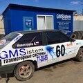 GMSistem, Установка дополнительного оборудования в авто в Завьяловском районе