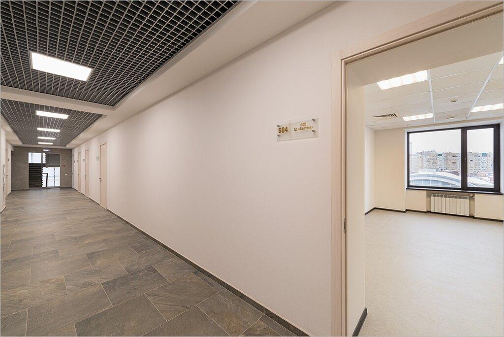 бизнес-центр — Фрегат — Саратов, фото №3