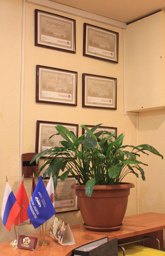 юридические услуги — Общество по защите прав автомобилистов — Санкт-Петербург, фото №2