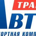 Автотранс, Услуги охраны людей и объектов в Ивановской области