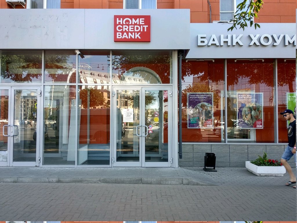 почта банк сколько рассматривается кредит