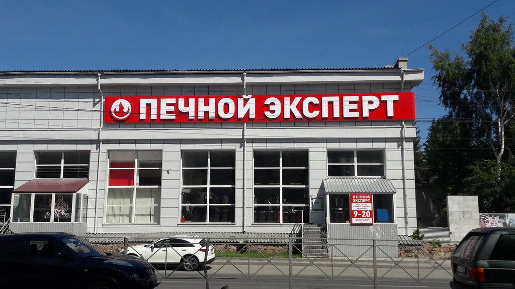 камины, печи — Печной Эксперт — Новосибирск, фото №1