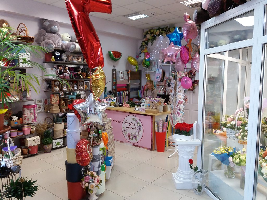 Магазин цветов галерея, живых