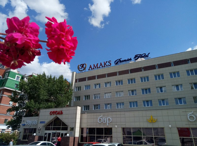 АМАКС Премьер-отель