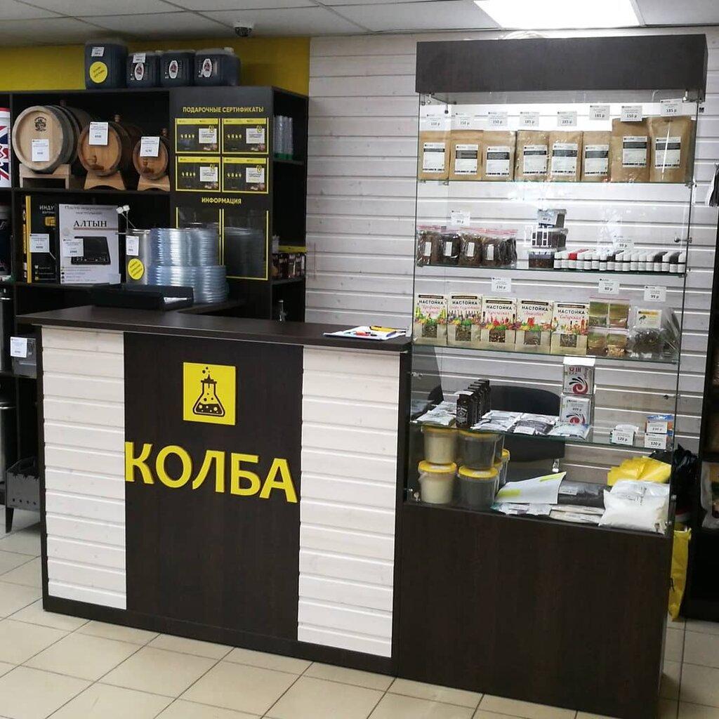 самогонное оборудование — Колба — Челябинск, фото №1