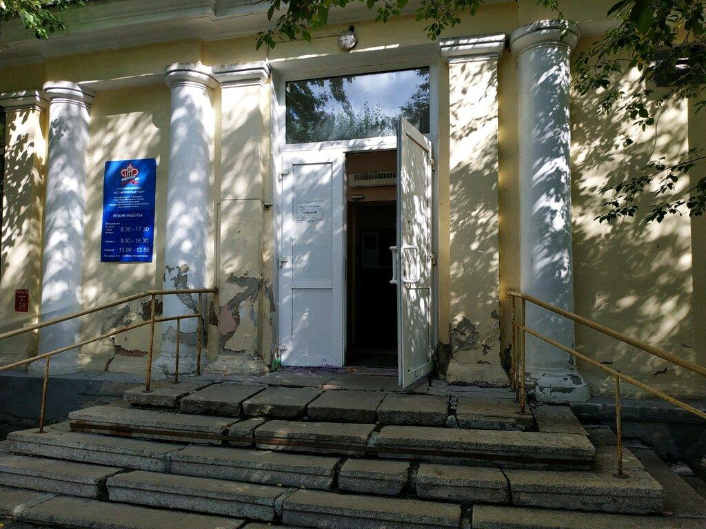 Пенсионный фонд кировского района екатеринбурга личный кабинет как можно получить часть накопительной пенсии не пенсионеру