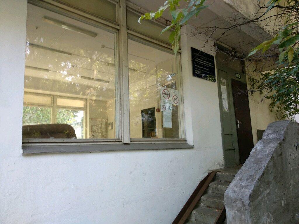 молочная кухня — Молочно-раздаточный пункт детской поликлиники № 56 ЮЗАО — Москва, фото №2