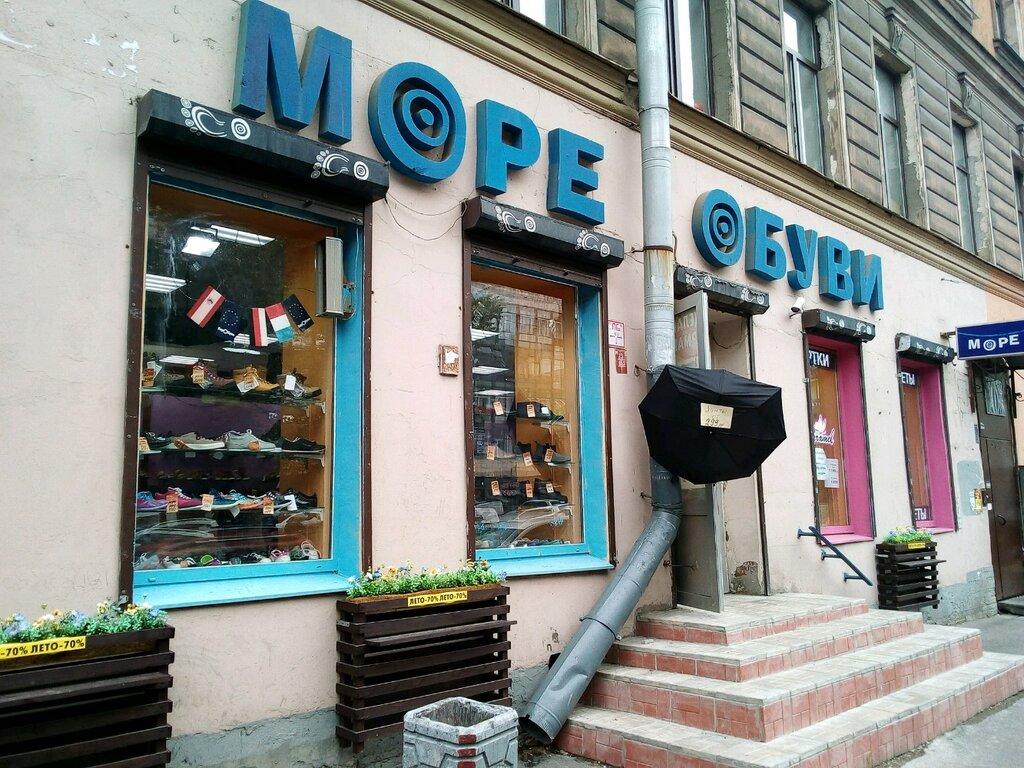 d56bae10d03878 Море обуви - магазин обуви, метро Нарвская, Санкт-Петербург — отзывы ...