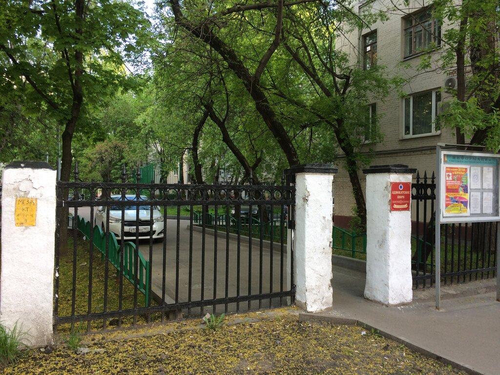 attorney — Kollegiya advokatov Studenetsky & Partnery — Moscow, photo 1