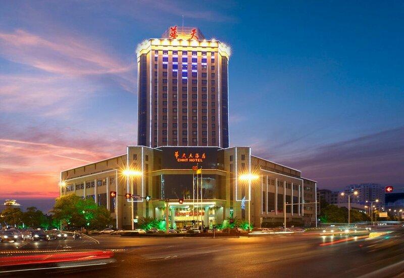 Zhuzhou Hua Tian Hotel