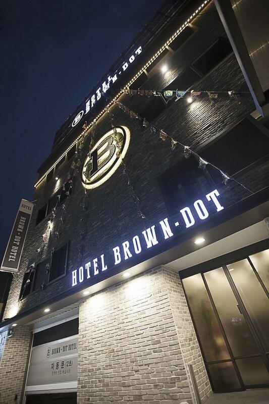 Brown Dot Hotel Masan