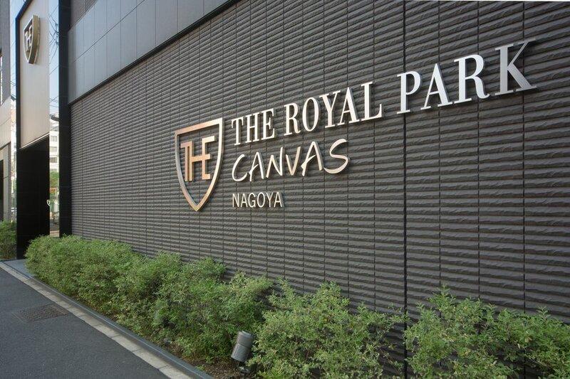 The Royal Park Canvas Nagoya