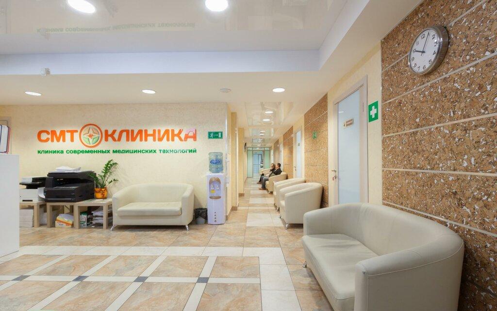 урологический центр — Многопрофильный медицинский центр СМТ-Клиника — Екатеринбург, фото №2