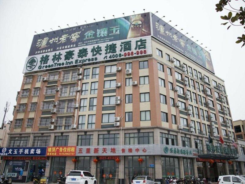 GreenTree Inn TaiZhou XingHua WuLi Road WuLi Bridge Express Hotel