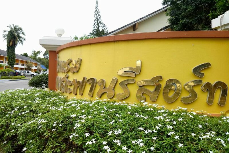 Bang Saphan Resort Hotel