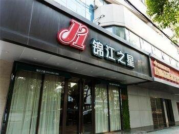 Jinjiang Inn Kunshan Renming Road West Street
