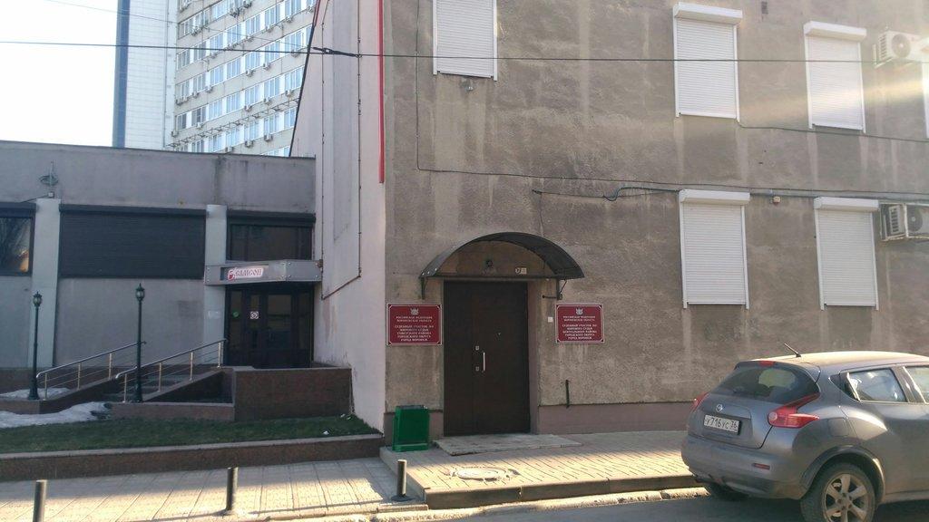 Московский мировой суд 4 участок
