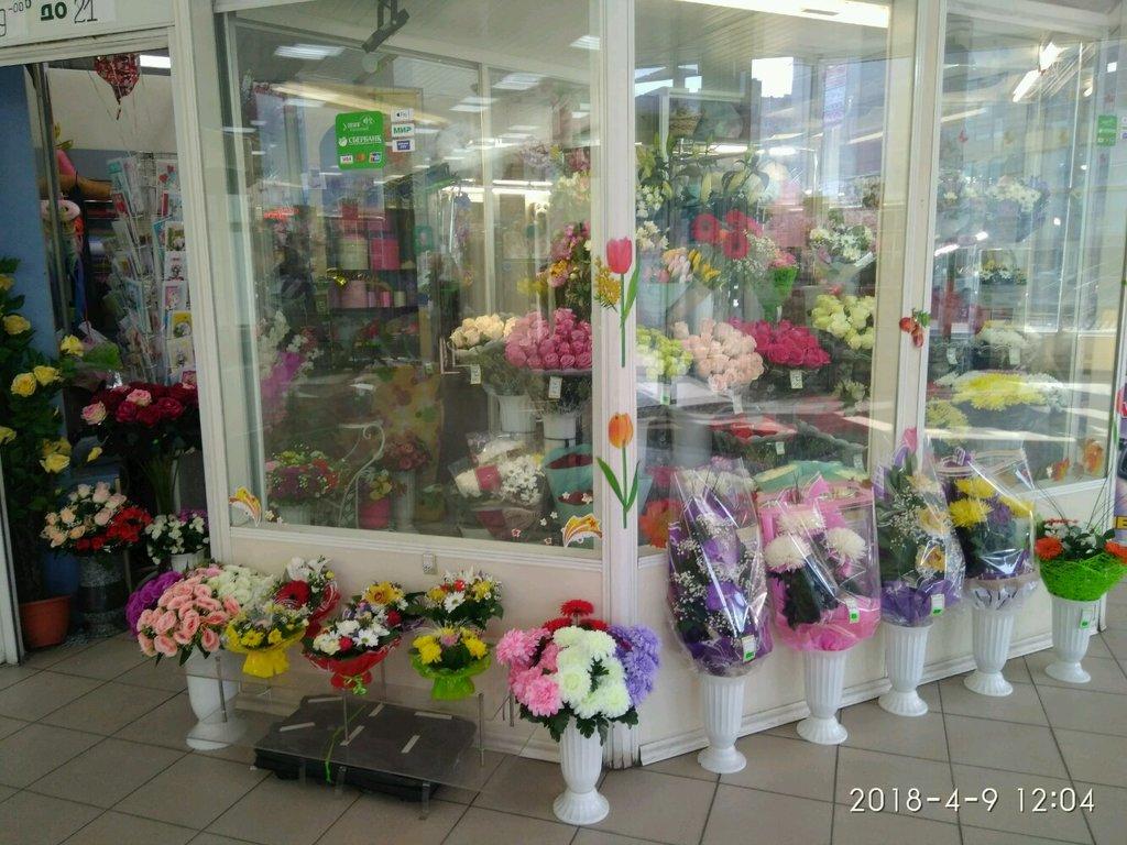 Букеты, интернет магазин цветов спб самовывоз