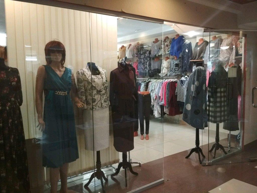 db2ccb8372521 Магазин больших размеров - одежда больших размеров, Омск — отзывы и ...