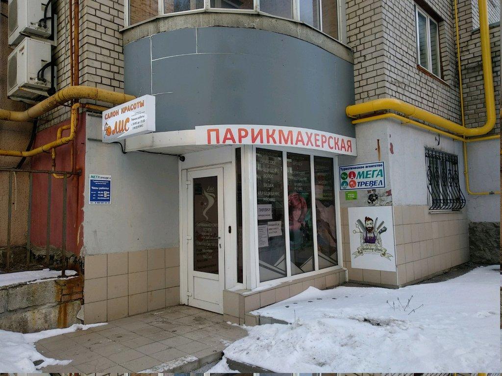Печать фото новосибирск недорого ку-мобиль