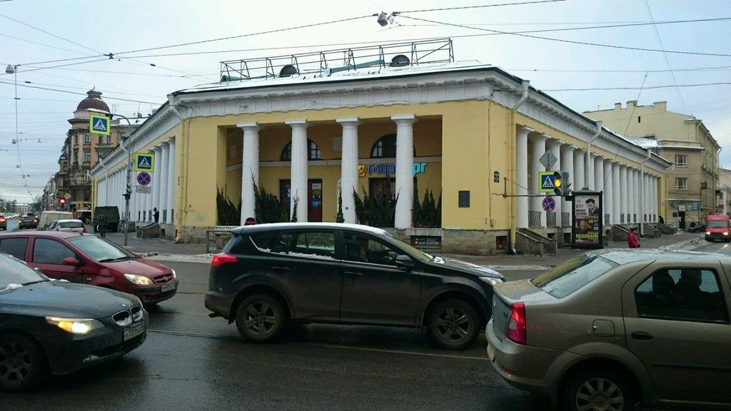 копировальный центр — Фотоштамп — Санкт-Петербург, фото №7