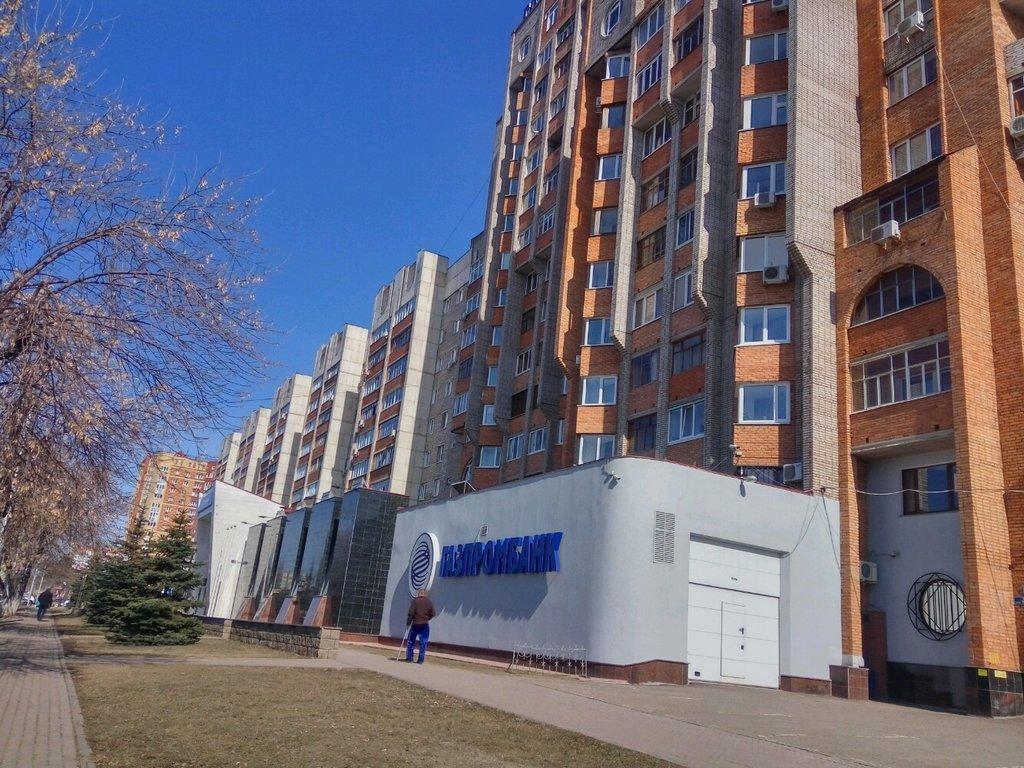 Почта банк как досрочно погасить кредит в приложении