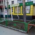 Экселент-Н, Разное в Городском округе Нижневартовск