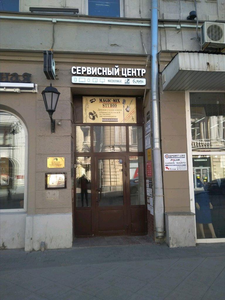 бюро переводов — Агентство переводов Лингвамастер — Москва, фото №1